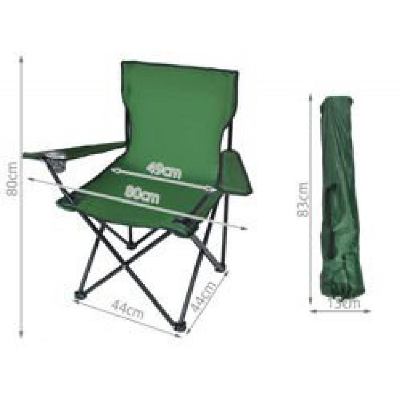 Žalia sulankstoma kėdė